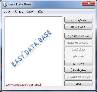 Easy Data Base