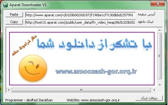 aparat downloader