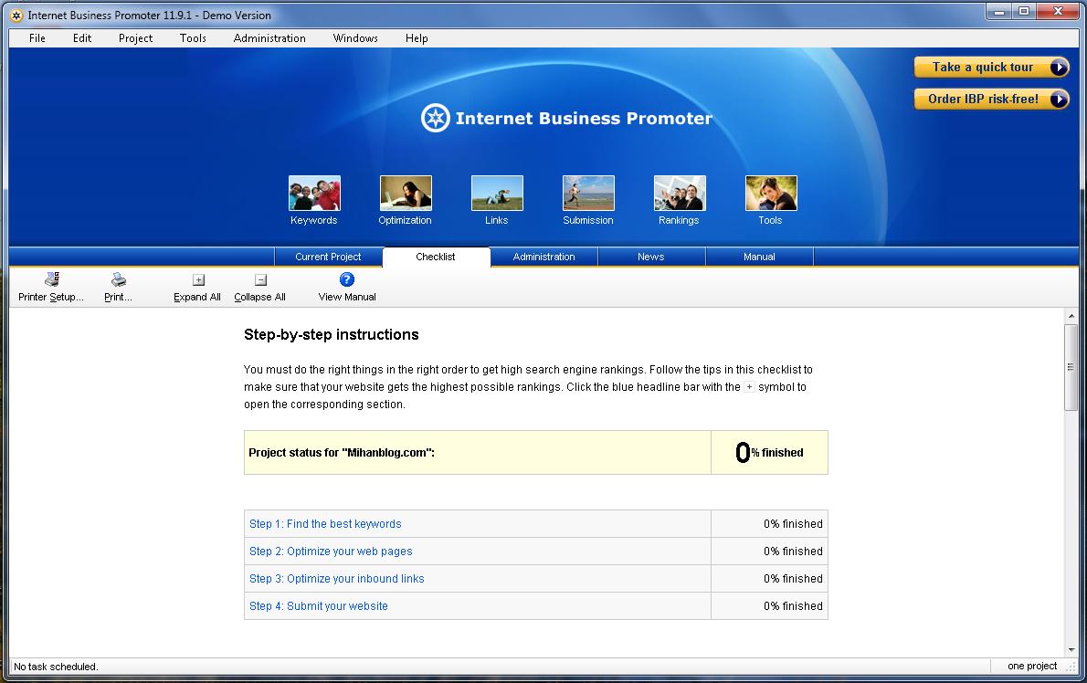 تصویری از نر افزار IBM